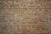 Ton nom en hiéroglyphes