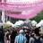13e Festival International Montréal en Arts