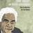Hommage à Émile Ollivier,  écrivain, sociologue, éducateur