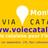 Voie catalane à Montréal