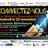 ' Connectez-vous avec la littératie financière 2013 '
