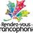 20e Rendez-vous de la Francophonie: Exposition et projection ONF 'Pour l'amour de mes grands-parents…'