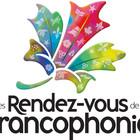 20e Rendez-vous de la Francophonie: Projection ONF et exposition  'Cinéma d'animation pour les petits et les grands'